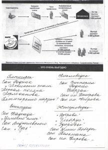 otdyh-sanatorii-2