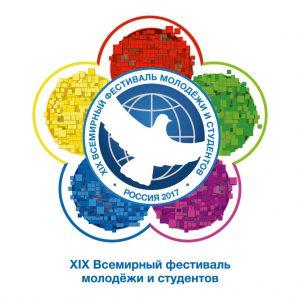 WFMS_Logo_RU